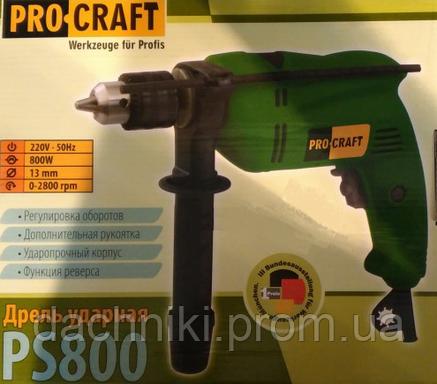 Дрель ProCraft PS-800 ударная, фото 2