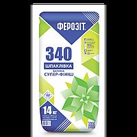 Ферозіт 340 – 14 кг