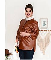 Куртка батальная женская кожаная весна  арт 770 с 50 по 64  размер(мин)