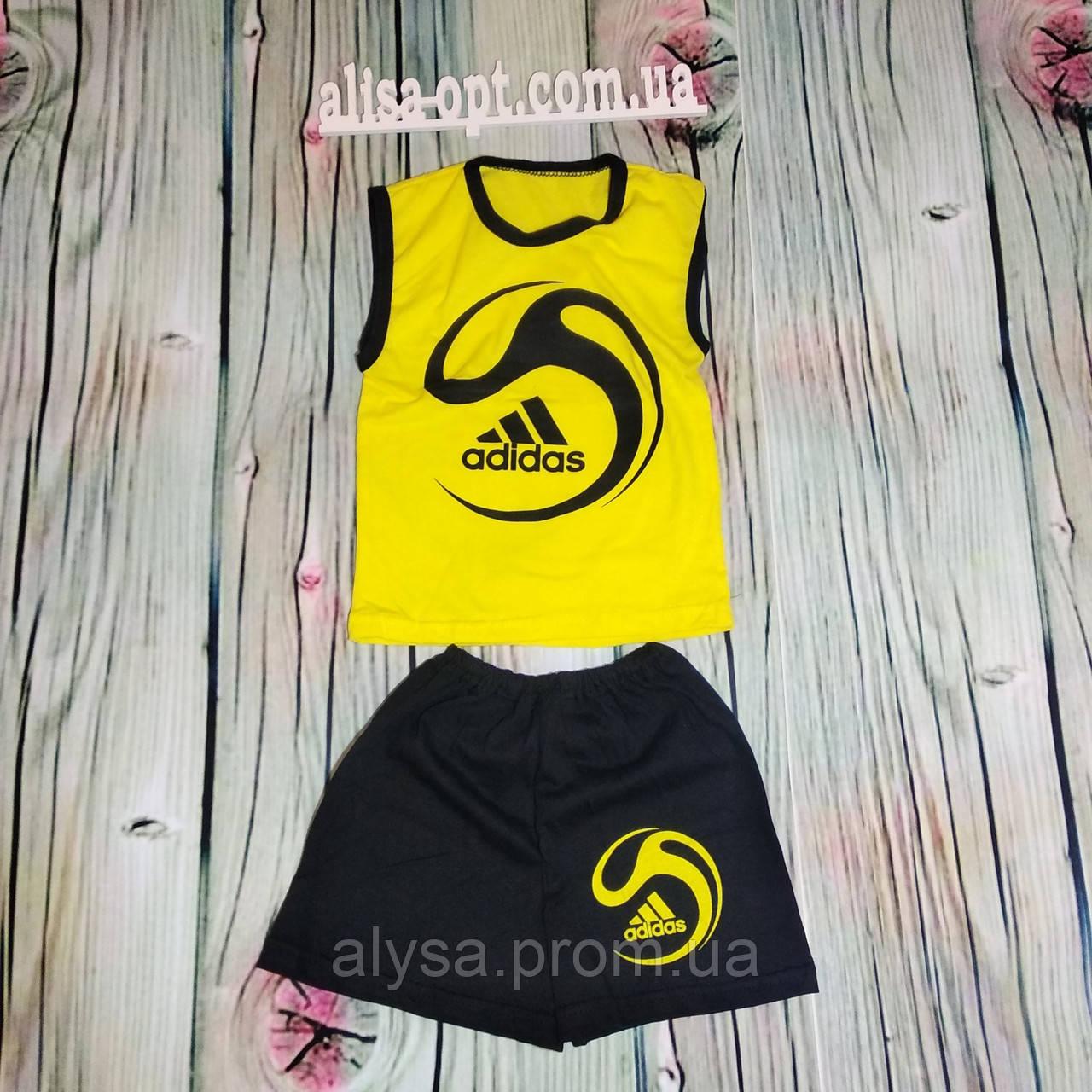 Літній костюм Адідас футбол кулір