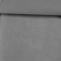 Спанбонд флизелин 100 грм/м2 (серый)