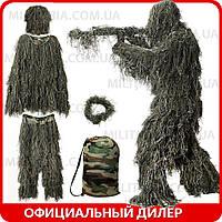Маскхалат Кикимора   костюм маскировочный Леший   Костюм маскировочный зелень (масхалат)