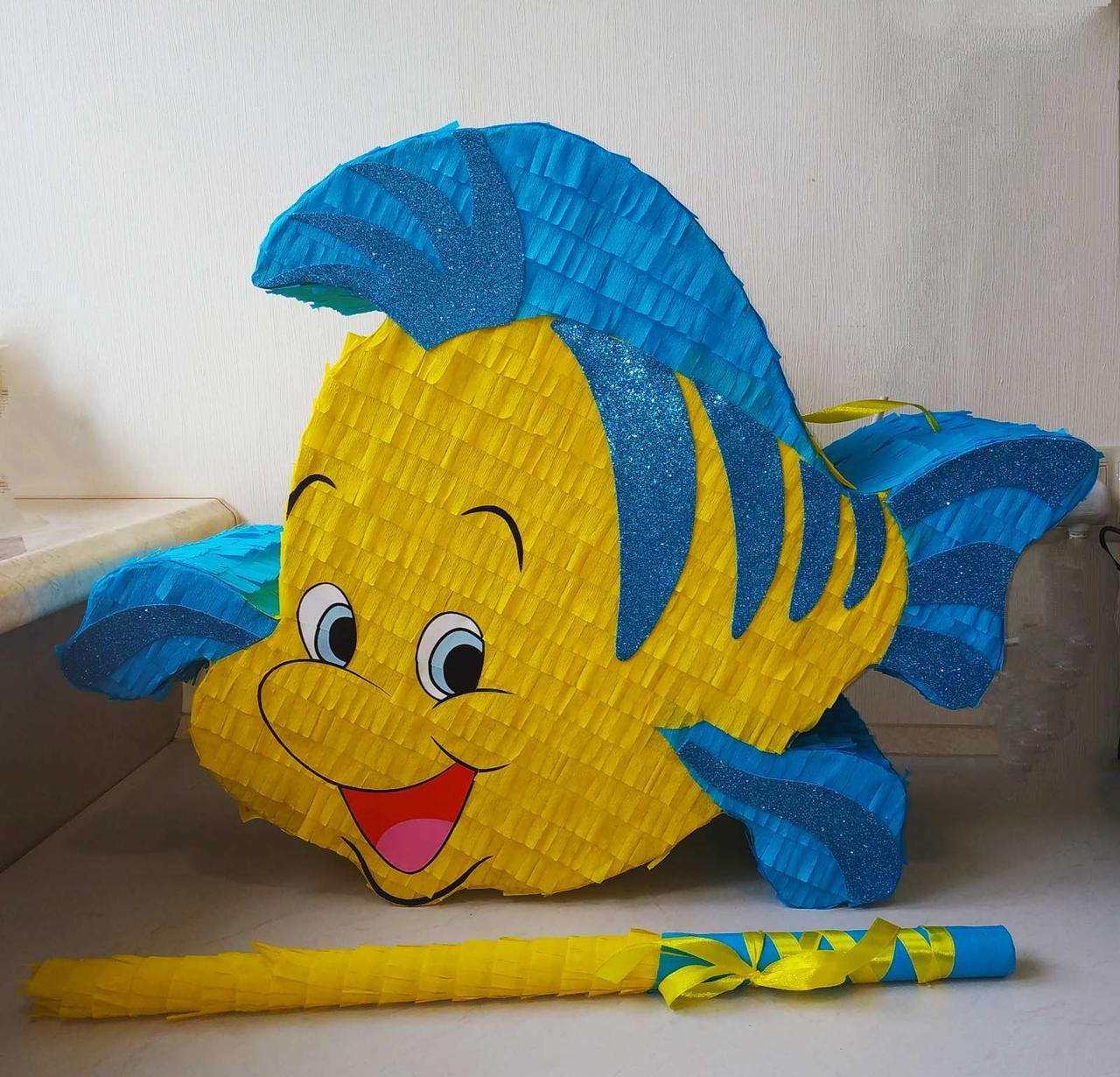 Пиньята - День рождение у ребенка Рыбка Флаундер из мультика Русалочка г. Одесса