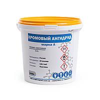 Хромовый ангидрид (Оксид хрома(VI) 1 кг