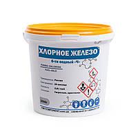 Железо хлорное 6-ти водное фасовка 1 кг