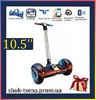 Мини-сигвей c ручкой Smart Balance Wheel A8 10.5 дюймов Огонь и лед Сигвей минискутер Scooter Смарт баланс