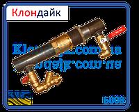 Байпас 50 клапан короткий(латунный)