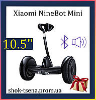 Гироскутер мини-сигвей Segway Xiaomi Ninebot Mini Black Гироборд Ксяоми Найн Бот Мини