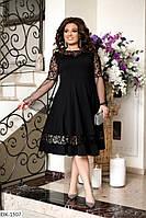 Расклешенное нарядное платье с сеткой флок Размер: 50-52, 54-56, 58-60 арт 150