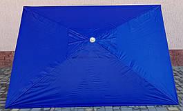 Зонт садовый торговый  Sansan umbrella 013W  2м х 2м