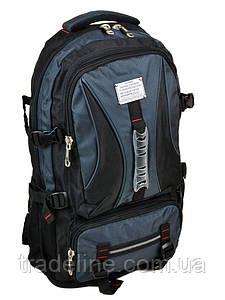 Рюкзак Туристичний нейлон Royal Mountain 7915 black-blue