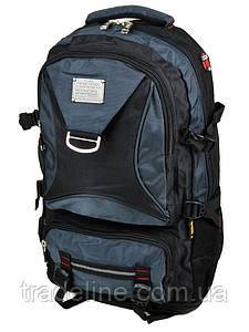 Рюкзак Туристичний нейлон Royal Mountain 7916 black-blue