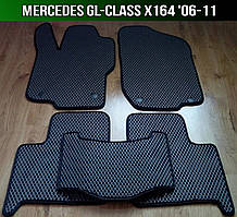 ЕВА коврики на Mercedes GL-Class X164 '06-11. Ковры EVA Мерседес Джи Эль Джл ГЛ ЖЛ класс Х 164