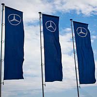 Флаги корпоративные