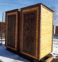 Туалет, фото 1