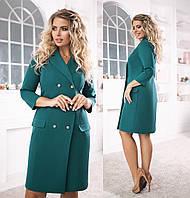 Платье двубортное 1234 креп 42-52
