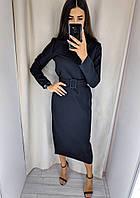 Классическое платье миди с поясом элегантное приталенное средней длины из костюмной ткани Синее Красное Беж 48, Черный