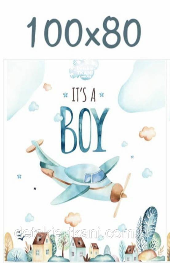 """Панелька из сатина для детского пледа """"Its a boy"""" с самолётом, 80*95 см"""