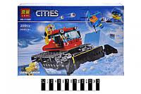 """Конструктор """"CITIES"""" """"Снігоприбиральна машина"""" 209дет 11222 р.29*20*6см., шт"""