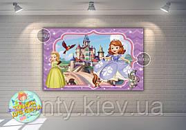 """Плакат 120х75см (Тематичний) для Кенді - бару """"Принцеса Софія / Принцеса Софія""""-"""