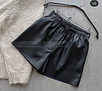 Женские шорты кожаные 42-44 46-48