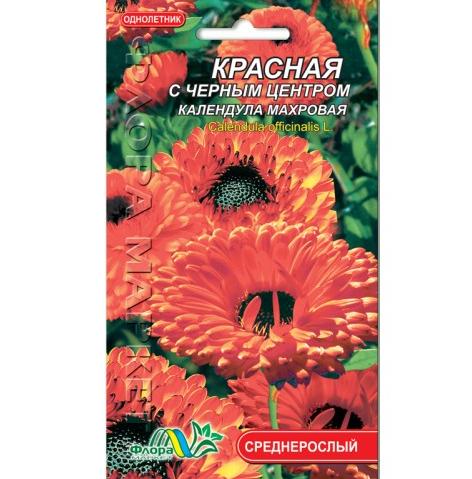 Календула махровая Красная с черной серединой цветы однолетние, семена 0.2 г