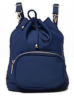 Рюкзак женский нейлоновый Vintage 14806 Cиний