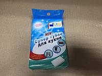 Волшебная меламиновая губка антигрязь 11х7х2,7 см, фото 1