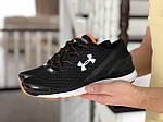 Мужские кроссовки Under Armour SpeedForm Gemini (Черно-белые с оранжевым) 8971, фото 3