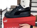 Мужские кроссовки Puma Suede (черные) 8975, фото 2