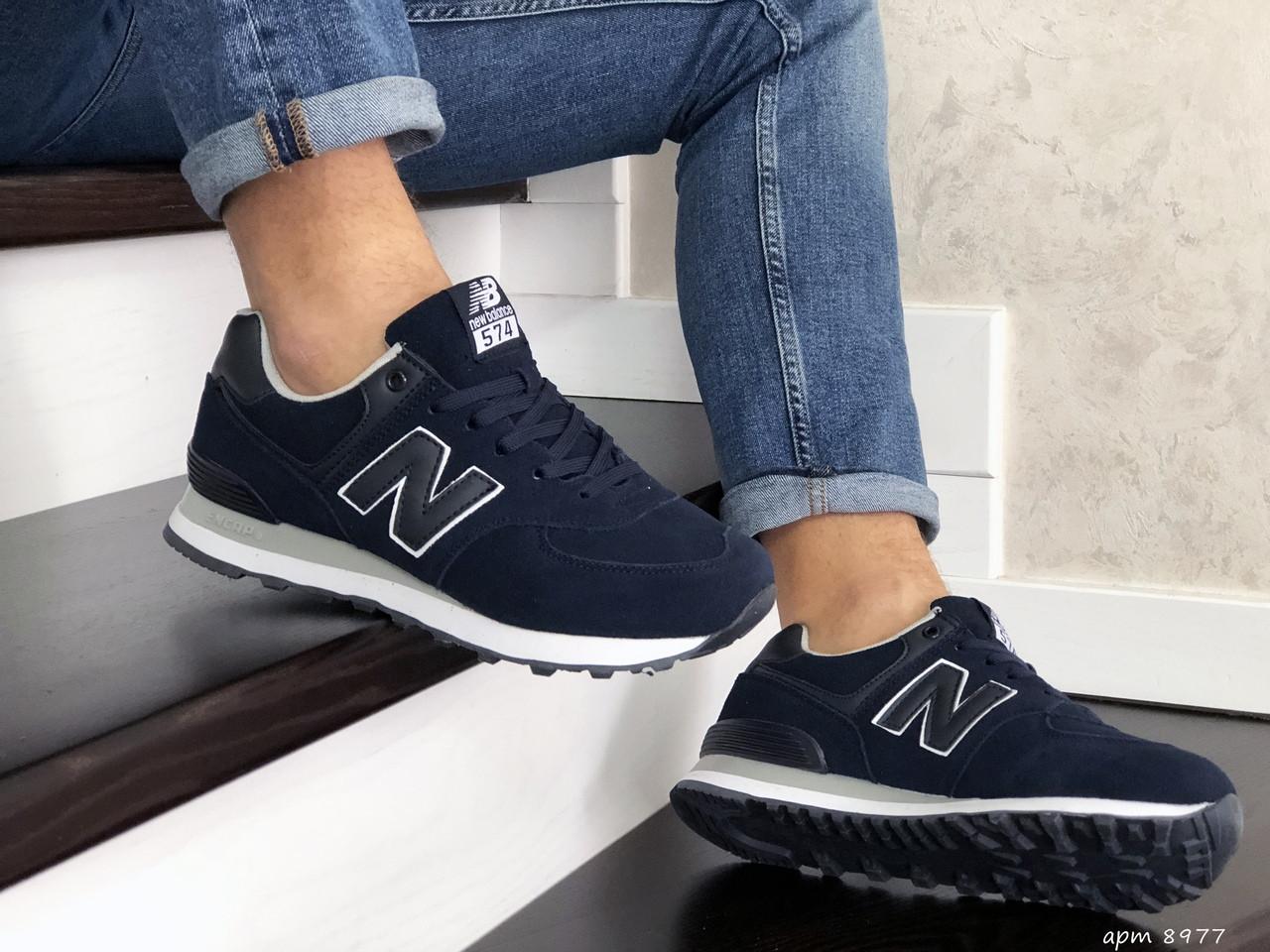 Мужские кроссовки New Balance 574 (темно-синие) 8977