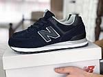 Мужские кроссовки New Balance 574 (темно-синие) 8977, фото 2
