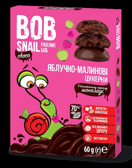 Натуральные  Яблочно-Малиновые конфеты в чёрном шоколаде, 60г  BOB  SNAIL
