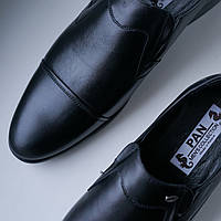 Pan Туфли черные