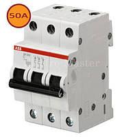 Автомат трехполюсный 50А тип С ABB SH203-C50 (автоматический выключатель)