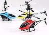 Вертолет летающий от руки Детский вертолет Подарок сыну Игрушка вертолет Подарок ребенку, фото 4