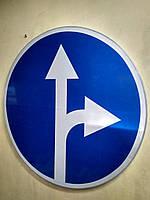 Дорожные знаки. Дорожні знаки і таблички