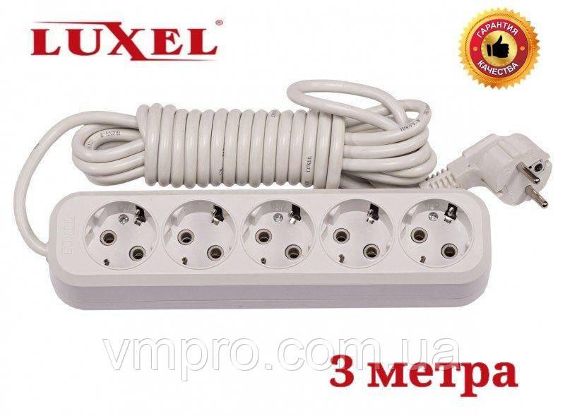 Подовжувач мережевий Luxel 10A, 5 розеток із заземленням, подовжувачі електричні