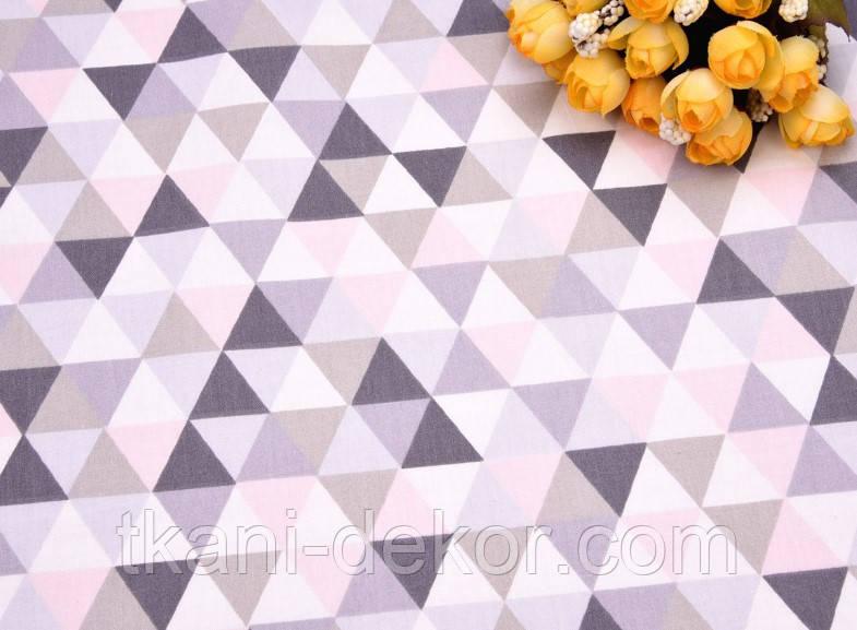 Сатин (хлопковая ткань) треугольники серо-розовые (новые)