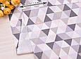 Сатин (хлопковая ткань) треугольники серо-розовые (новые), фото 3