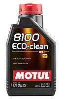 Масло моторное Motul 8100 ECO-CLEAN 0W20 (1L)