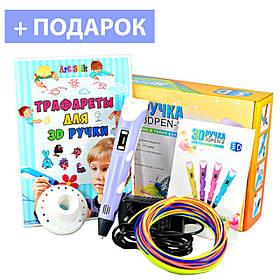 3D Ручка Smart Pro Original 3D Pen с ЖК-дисплеем + ПОДАРОК 10 трафаретов + 60 м пластика Фиолетовый