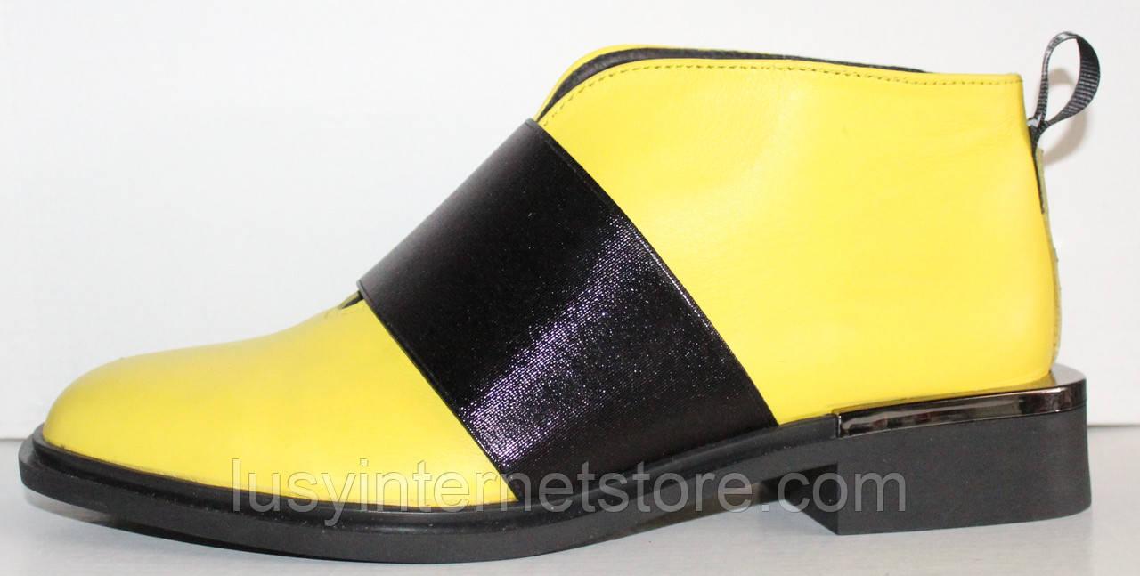 Ботинки женские желтые кожаные демисезонные на низком каблуке от производителя модель ЛД102-2