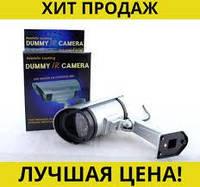 Муляж камеры видеонаблюдения Dummy Ir Camera Alfa Серая