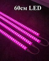 Фитосветильник лінійний світлодіодний (Фитолампа) для рослин 60см 9W SunLight LED