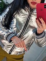 Куртка блестящая короткая на молнии. Серебряная, стальная курточка