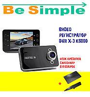 Автомобильный видеорегистратор DVR X-3 K6000 + подарок