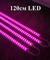 Фитосветильник лінійний світлодіодний (Фитолампа) для рослин 120см 18W SunLight LED