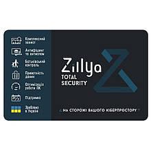 Антивирус Zillya! Total Security для 1 ПК