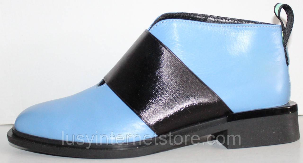 Ботинки женские голубые кожаные демисезонные на низком каблуке от производителя модель ЛД102-5
